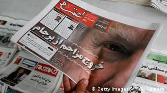 Ο σημερινός ιρανικός Τύπος καταδικάζει την απόφαση Τραμπ