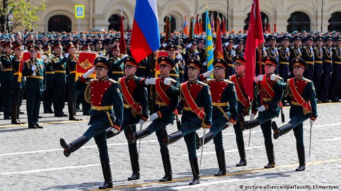 Парад Победы в Москве в 2018 году