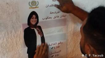Irak - Die Wahl im Irak (E. F. Yacoub)
