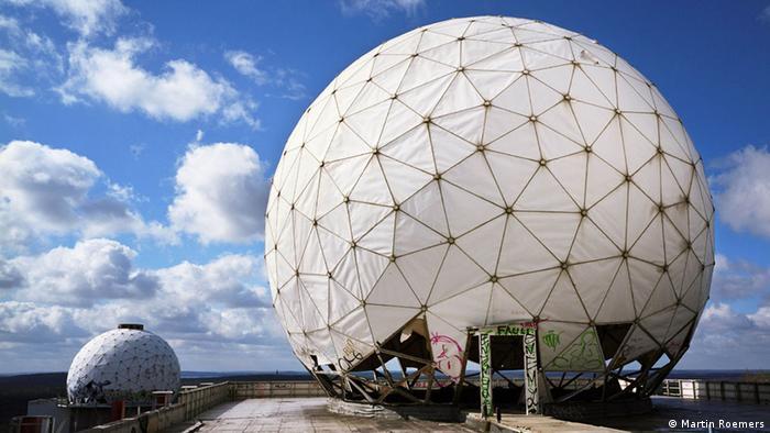 Центр радиошпионажа на Чертовой горе