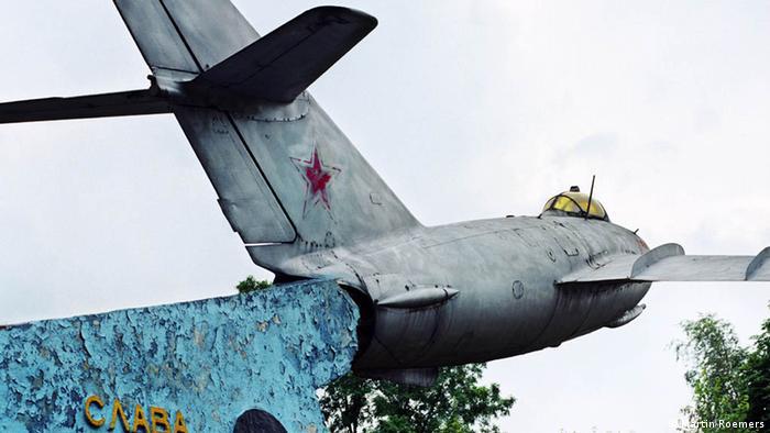Советский истребитель МиГ