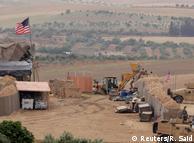 База армии США в Сирии
