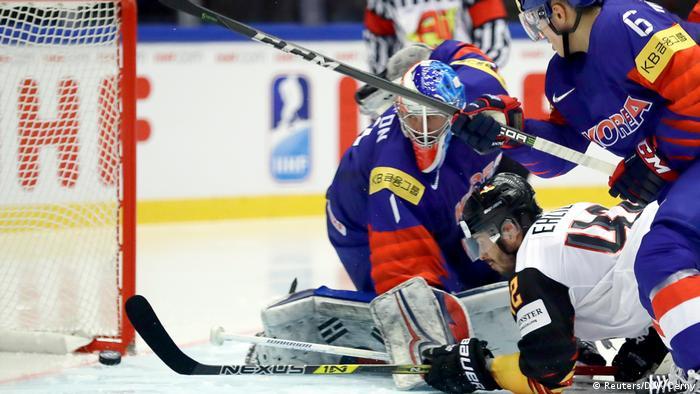 2018 IIHF World Championships | Eishockey Deutschland - Südkorea