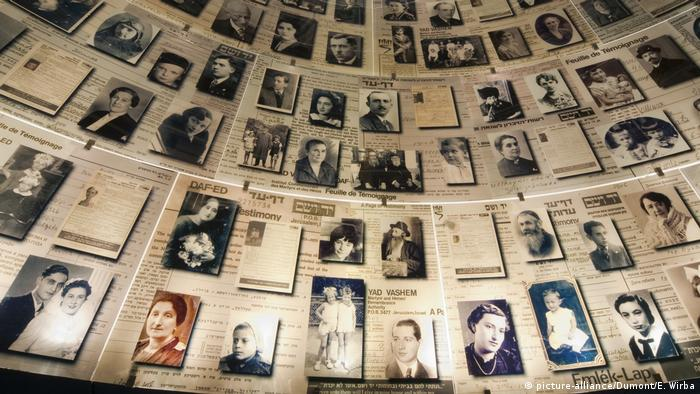 Hall of Names, Yad Vashem (picture-alliance/Dumont/E. Wirba)