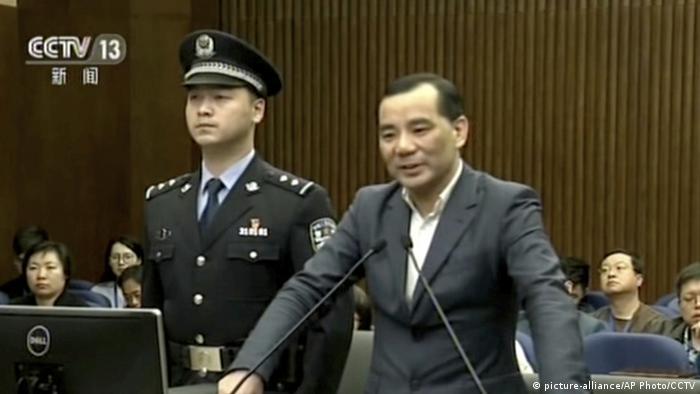Wu Xiaohui (picture-alliance/AP Photo/CCTV)