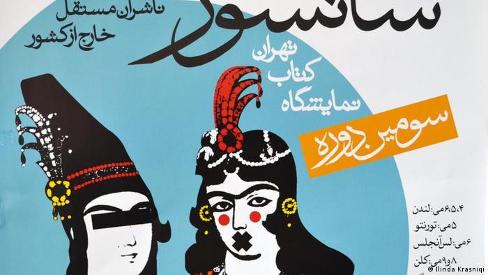 Iranische Buchmesse ohne Zensur in Köln (Ilirida Krasniqi)