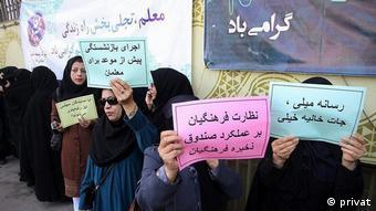 معلمان میگویند دولت توجهی به خواست آنان نمیکند (تصویری از اعتراض سراسری معلمان در ۲۰ اردیبهشت)