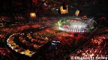 Portugal ESC Altice Arena