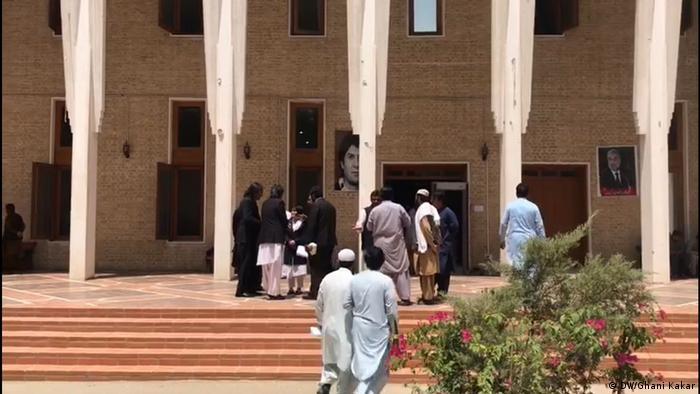 Pakistan Quetta Oberstes Gericht (DW/Ghani Kakar)