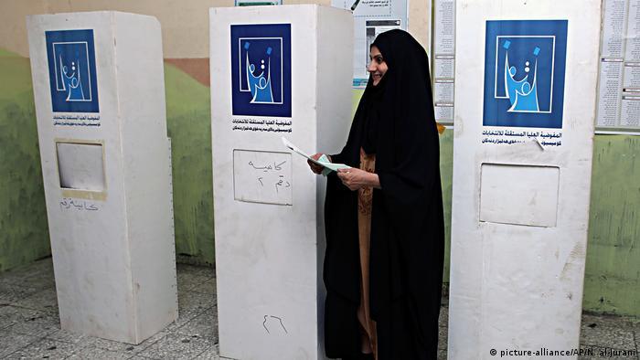 Irak | Wahlen (picture-alliance/AP/N. al-Jurani)