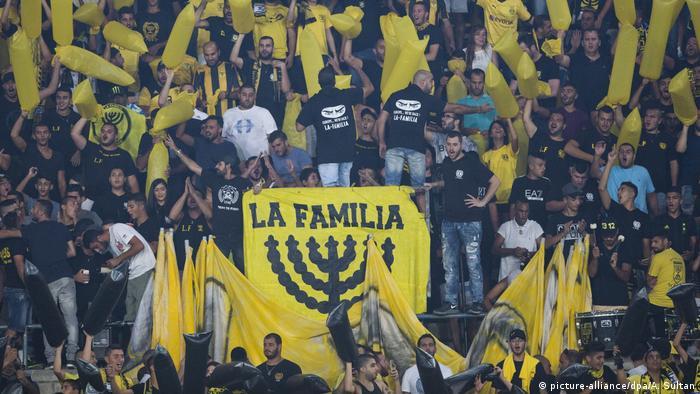 Beitar Jerusalem Football Club Fans