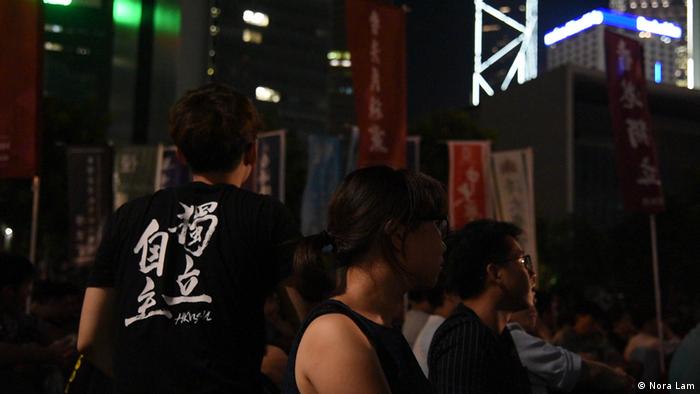 Filmstill Lost in Flames (Nora Lam)
