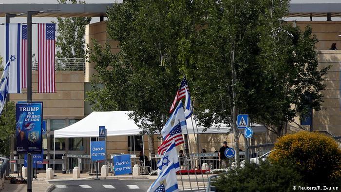 Ambasada amerikane në Jeruzalem