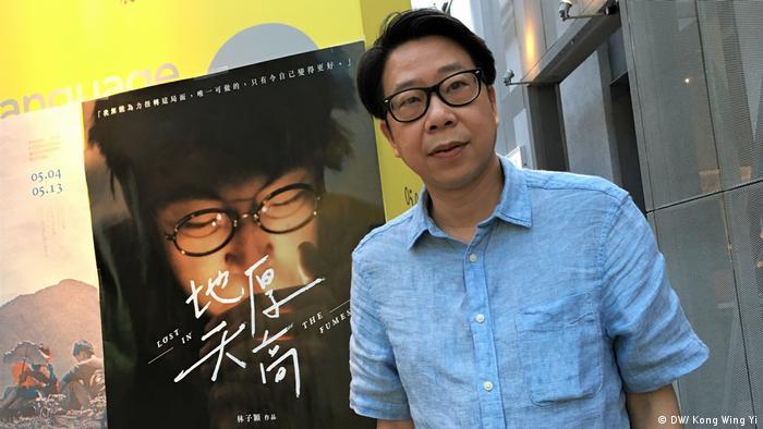 Filmproduzent Vincent Tsui (DW/ Kong Wing Yi)