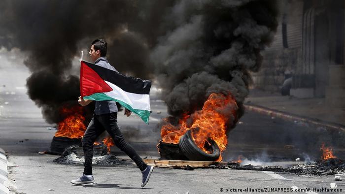 Protests in Gaza.  (05.14.2018).