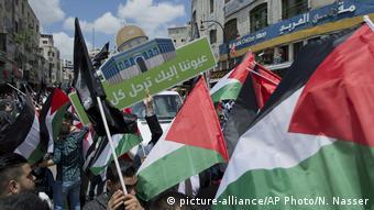 Israel Protesten in Ramallah