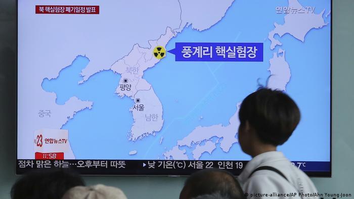 Расположение ядерного полигона Пунгери на карте КНДР