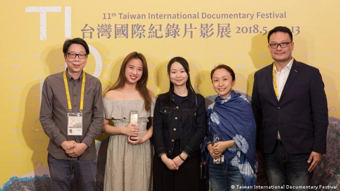Taiwan International Documentary Festival -Award für Lost in the Fumes (Taiwan International Documentary Festival)