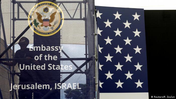 Подготовка к открытию посольства США в Иерусалиме