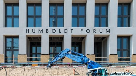 The Humboldt Forum, Berlin, Germany
