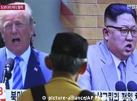 Зустріч Дональда Трампа та Кім Чен Ина може бути перенесена
