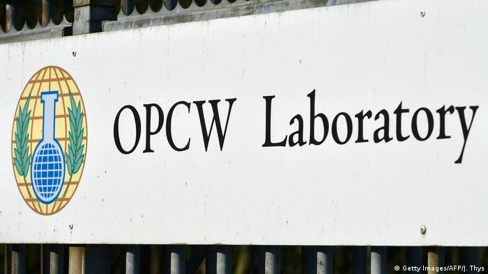 Вывеска лаборатории ОЗХО