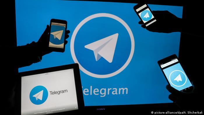 Russland blockiert blockiert Telegram Messenger App (picture-alliance/dpa/A. Shcherbak)