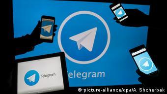 Символ Telegram