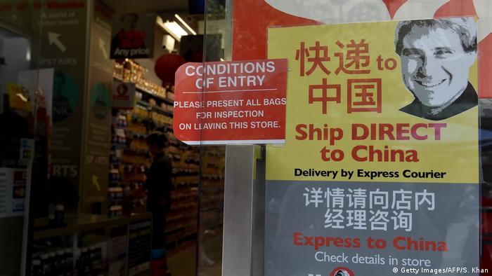 營養補充品也是中國顧客熱捧產品,雪梨有店家甚至提供快遞送貨服務。