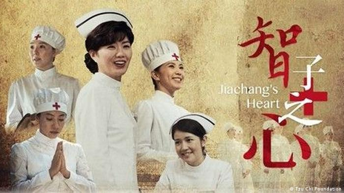 Da-Ai Drama TV Serie (Tzu Chi Foundation)