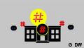 DW Sendung Shift Vorprogrammiert: Manipulierte Trends