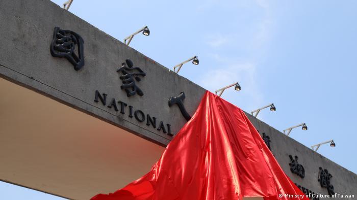 Taiwan Tapei Eröffnungsfeier des nationalen Menschenrechtsmuseums (Ministry of Culture of Taiwan)