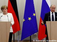 Анґела Меркель та Володимир Путін під час зустрічі у Сочі
