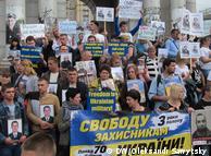 Учасники акції в Києві