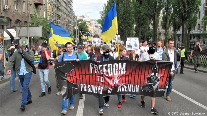 Правозащитная демонстрация в Киеве