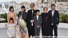 71. internationales Filmfestival in Cannes, Frankreich