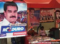 Перемога Мадуро на виборах майже гарантована