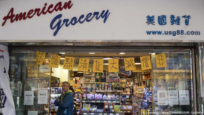 Supermercado estadounidense en Hong Kong.