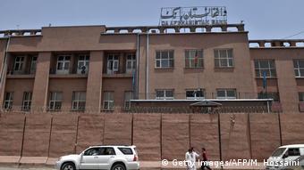 Afghanistan Afghanistan Bank in Kabul