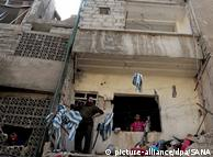 Уперше з 2011 року Дамаск та його передмістя під повним контролем військ Асада