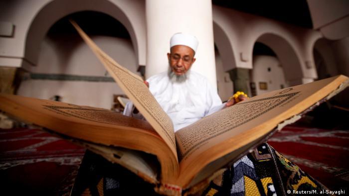 Os últimos 10 dias do Ramadão são marcados por momentos de introspeção e oração
