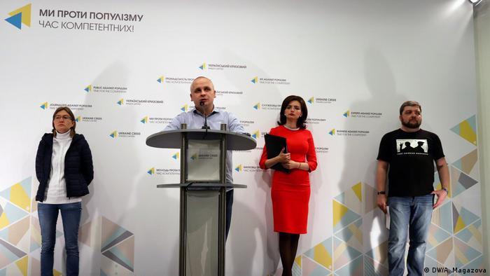 На пресс-конференции в Киеве: Наталья Каплан, Дмитрий Динзе, Марьяна Беца, Максим Буткевич (слева направо)