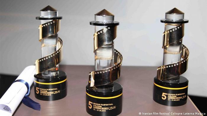 جایزه فانوس خیال