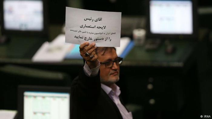 مخالفان الحاق ایران به کنوانسیون مقابله با تأمین مالی تروریسم، پس از تصویب آن نیز ساکت ننشستهاند