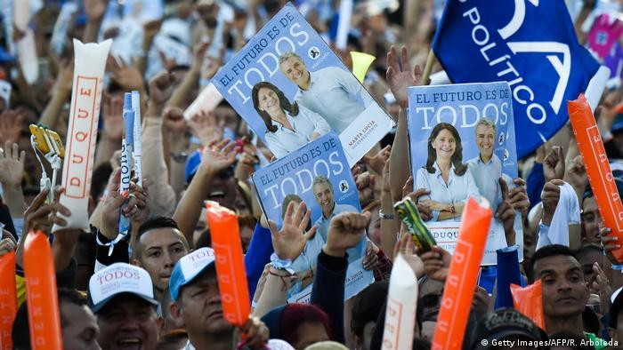 Прибічники кандидата в президенти Колумбії Івана Дуке (архівне фото)