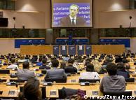 Під час надання Цукербергом свідчень у ЄП
