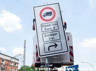 У Гамбурзі виставлять десятки таких знаків