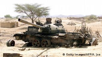 A destroyed military tank (Getty Images/AFP/A. Joe)