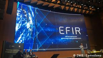 На презентации аэрокосмической инфокоммуникационной сети Эфир