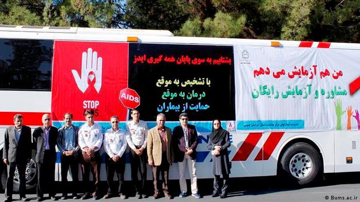 اتوبوس ایدز در ایران